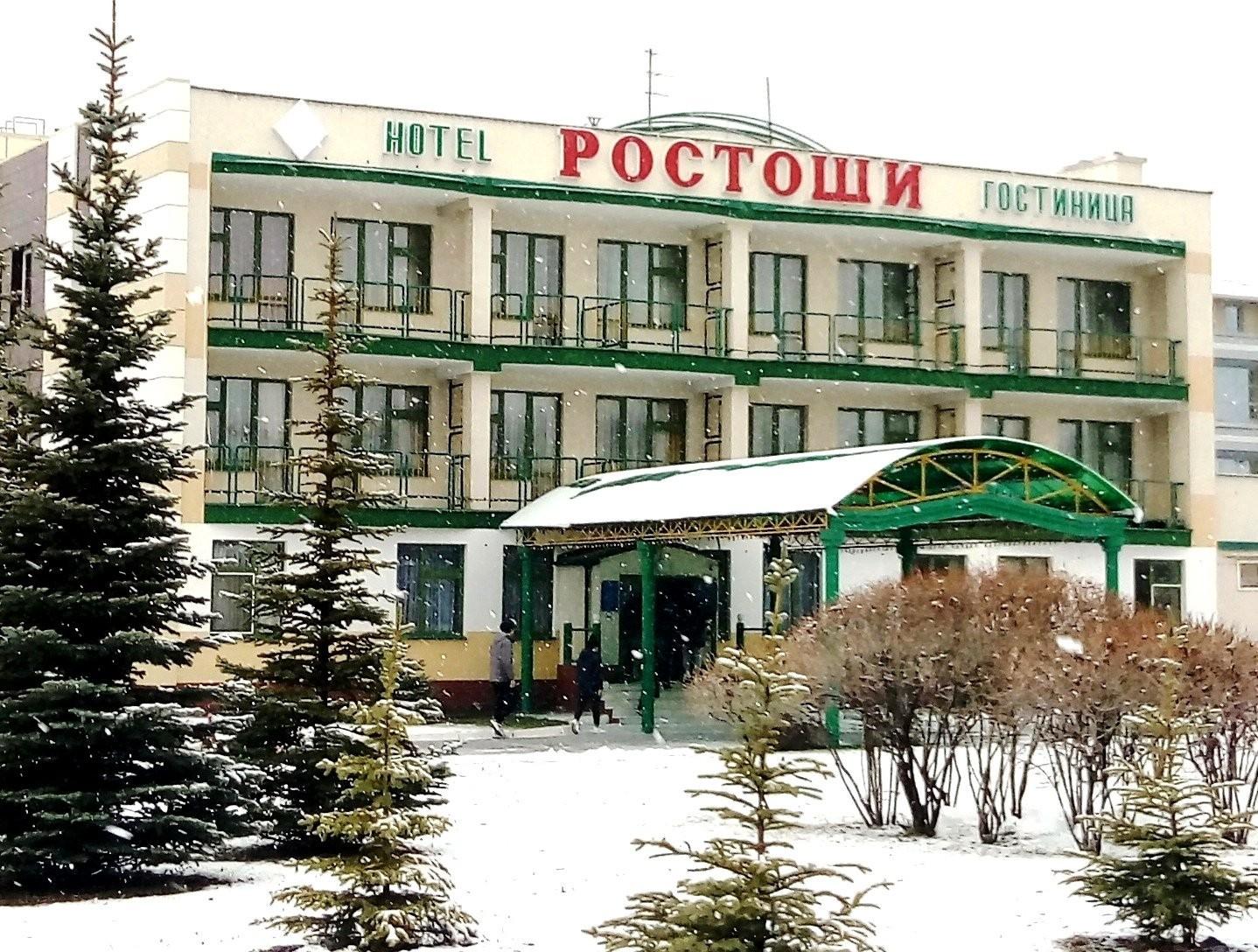 Ростоши, спортивно-развлекательный центр - №1